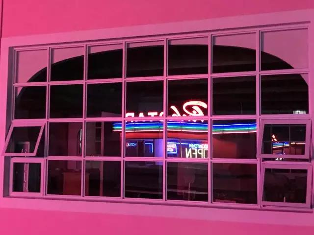 粉红之星艺术空间